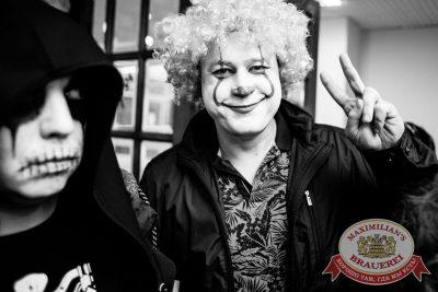 Halloween. Вечеринка по мотивам фильма «Оно» в «Максимилианс» Челябинск, 28 октября 2017 - Сеть ресторанов «Максимилианс» - 60