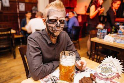 Halloween. Вечеринка по мотивам фильма «Оно» в «Максимилианс» Челябинск, 28 октября 2017 - Сеть ресторанов «Максимилианс» - 61