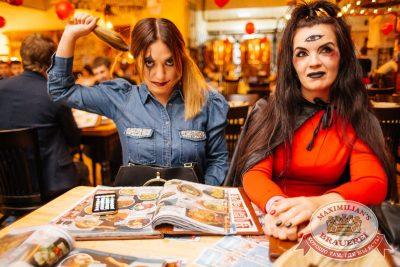 Halloween. Вечеринка по мотивам фильма «Оно» в «Максимилианс» Челябинск, 28 октября 2017 - Сеть ресторанов «Максимилианс» - 62