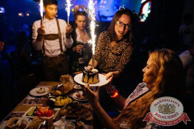 Halloween. Вечеринка по мотивам фильма «Оно» в «Максимилианс» Челябинск, 28 октября 2017 - Сеть ресторанов «Максимилианс» - 64