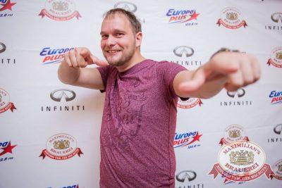 Вечеринка EUROMIX. Специальный гость: IOWA в «Максимилианс» Красноярск, 21 июля 2016 - Сеть ресторанов «Максимилианс» - 05