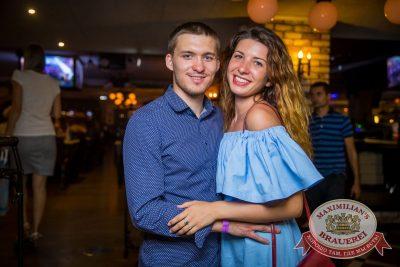 Вечеринка EUROMIX. Специальный гость: IOWA в «Максимилианс» Красноярск, 21 июля 2016 - Сеть ресторанов «Максимилианс» - 10