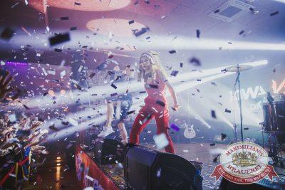 Вечеринка EUROMIX. Специальный гость: IOWA в «Максимилианс» Красноярск, 21 июля 2016 - Сеть ресторанов «Максимилианс» - 15