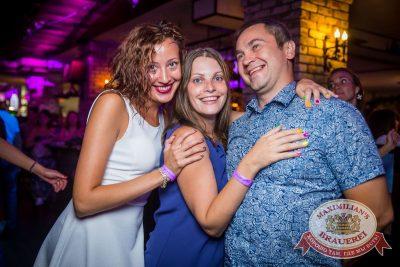 Вечеринка EUROMIX. Специальный гость: IOWA в «Максимилианс» Красноярск, 21 июля 2016 - Сеть ресторанов «Максимилианс» - 27