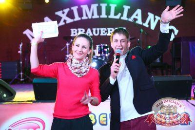 «Кар-мэн» в«Максимилианс» Екатеринбург, 3февраля 2015 - Сеть ресторанов «Максимилианс» - 12