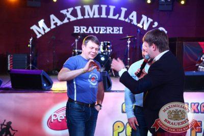 «Кар-мэн» в«Максимилианс» Екатеринбург, 3февраля 2015 - Сеть ресторанов «Максимилианс» - 14