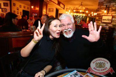 «Кар-мэн» в«Максимилианс» Екатеринбург, 3февраля 2015 - Сеть ресторанов «Максимилианс» - 21