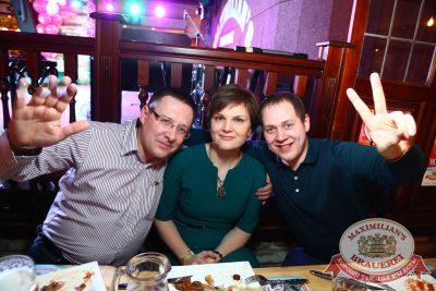 «Кар-мэн» в«Максимилианс» Екатеринбург, 3февраля 2015 - Сеть ресторанов «Максимилианс» - 22