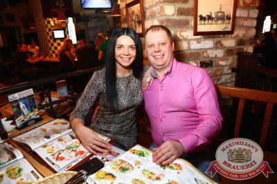 «Кар-мэн» в«Максимилианс» Екатеринбург, 3февраля 2015 - Сеть ресторанов «Максимилианс» - 28