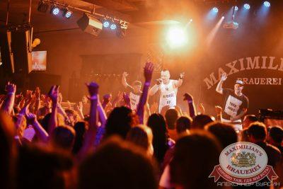 Вечеринка «Танцуем в стиле Disco». Специальный гость: Кар-мэн в в «Максимилианс» Челябинск, 4 августа 2016 - Сеть ресторанов «Максимилианс» - 03