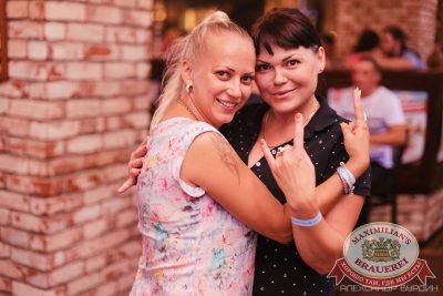 Вечеринка «Танцуем в стиле Disco». Специальный гость: Кар-мэн в в «Максимилианс» Челябинск, 4 августа 2016 - Сеть ресторанов «Максимилианс» - 05