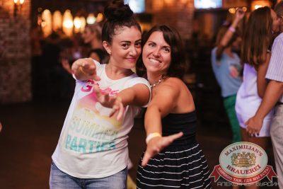Вечеринка «Танцуем в стиле Disco». Специальный гость: Кар-мэн в в «Максимилианс» Челябинск, 4 августа 2016 - Сеть ресторанов «Максимилианс» - 08