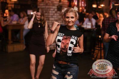 Вечеринка «Танцуем в стиле Disco». Специальный гость: Кар-мэн в в «Максимилианс» Челябинск, 4 августа 2016 - Сеть ресторанов «Максимилианс» - 09