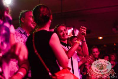 Вечеринка «Танцуем в стиле Disco». Специальный гость: Кар-мэн в в «Максимилианс» Челябинск, 4 августа 2016 - Сеть ресторанов «Максимилианс» - 17