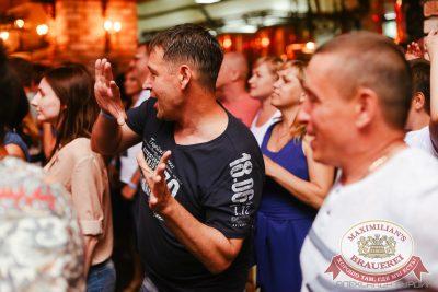 Вечеринка «Танцуем в стиле Disco». Специальный гость: Кар-мэн в в «Максимилианс» Челябинск, 4 августа 2016 - Сеть ресторанов «Максимилианс» - 18