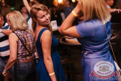 Вечеринка «Танцуем в стиле Disco». Специальный гость: Кар-мэн в в «Максимилианс» Челябинск, 4 августа 2016 - Сеть ресторанов «Максимилианс» - 25