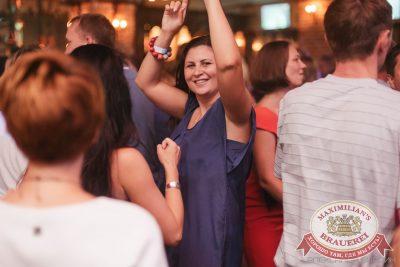 Вечеринка «Танцуем в стиле Disco». Специальный гость: Кар-мэн в в «Максимилианс» Челябинск, 4 августа 2016 - Сеть ресторанов «Максимилианс» - 27