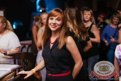 Вечеринка «Танцуем в стиле Disco». Специальный гость: Кар-мэн в в «Максимилианс» Челябинск, 4 августа 2016 - Сеть ресторанов «Максимилианс» - 28