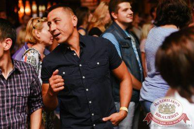 Вечеринка «Танцуем в стиле Disco». Специальный гость: Кар-мэн в в «Максимилианс» Челябинск, 4 августа 2016 - Сеть ресторанов «Максимилианс» - 29