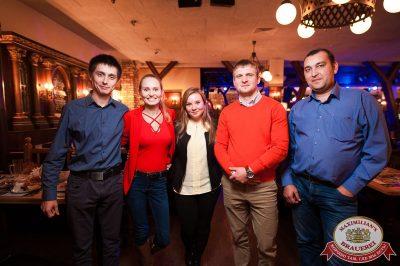 Каста в «Максимилианс» Уфа, 18 октября 2017 - Сеть ресторанов «Максимилианс» - 19
