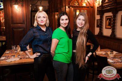 Каста в «Максимилианс» Уфа, 18 октября 2017 - Сеть ресторанов «Максимилианс» - 21
