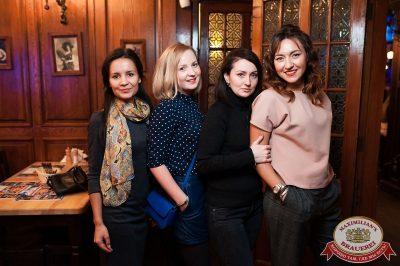 Каста в «Максимилианс» Уфа, 18 октября 2017 - Сеть ресторанов «Максимилианс» - 25