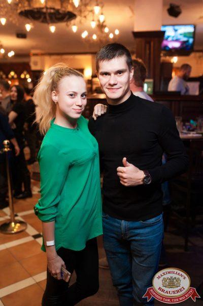 Каста в «Максимилианс» Уфа, 18 октября 2017 - Сеть ресторанов «Максимилианс» - 28