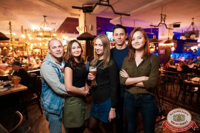 Каста в «Максимилианс» Уфа, 18 октября 2017 - Сеть ресторанов «Максимилианс» - 29