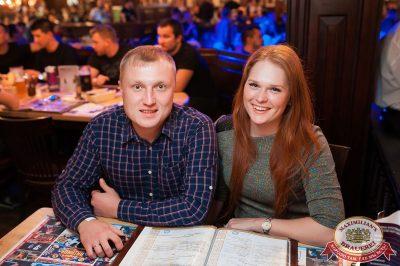 Каста в «Максимилианс» Уфа, 18 октября 2017 - Сеть ресторанов «Максимилианс» - 31