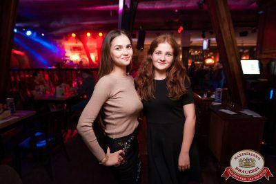 Каста в «Максимилианс» Уфа, 18 октября 2017 - Сеть ресторанов «Максимилианс» - 34