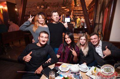 Каста в «Максимилианс» Уфа, 18 октября 2017 - Сеть ресторанов «Максимилианс» - 36