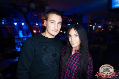 Каста в «Максимилианс» Уфа, 18 октября 2017 - Сеть ресторанов «Максимилианс» - 40