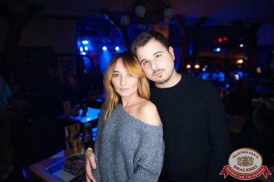 Каста в «Максимилианс» Уфа, 18 октября 2017 - Сеть ресторанов «Максимилианс» - 41