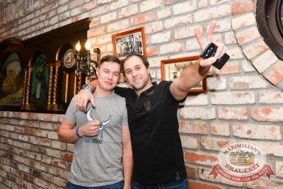 Каста в «Максимилианс» Красноярск, 10 ноября 2016 - Сеть ресторанов «Максимилианс» - 32