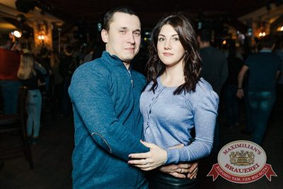 «КняZz» в «Максимилианс» Новосибирск, 13 февраля 2018 - Сеть ресторанов «Максимилианс» - 19