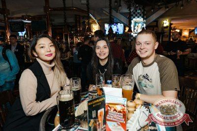 «КняZz» в «Максимилианс» Новосибирск, 13 февраля 2018 - Сеть ресторанов «Максимилианс» - 20