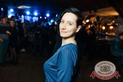 «КняZz» в «Максимилианс» Новосибирск, 13 февраля 2018 - Сеть ресторанов «Максимилианс» - 26