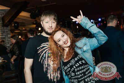 «КняZz» в «Максимилианс» Новосибирск, 13 февраля 2018 - Сеть ресторанов «Максимилианс» - 37
