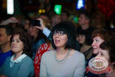 Константин Никольский в«Максимилианс» Казань, 16апреля 2015 - Сеть ресторанов «Максимилианс» - 21