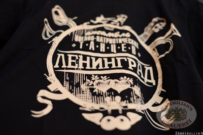 Ленинград в «Максимилианс» Челябинск, 25 июля 2013 - Сеть ресторанов «Максимилианс» - 01