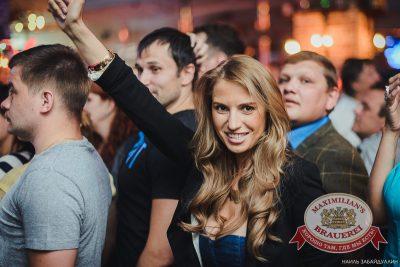 Ленинград в «Максимилианс» Челябинск, 30 мая 2014 - Сеть ресторанов «Максимилианс» - 11
