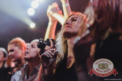 Ленинград в «Максимилианс» Челябинск, 30 мая 2014 - Сеть ресторанов «Максимилианс» - 20