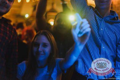 Ленинград в «Максимилианс» Челябинск, 30 мая 2014 - Сеть ресторанов «Максимилианс» - 30