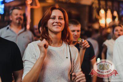 Ленинград в «Максимилианс» Челябинск, 30 мая 2014 - Сеть ресторанов «Максимилианс» - 31