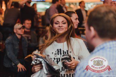 Ленинград в «Максимилианс» Челябинск, 30 мая 2014 - Сеть ресторанов «Максимилианс» - 33