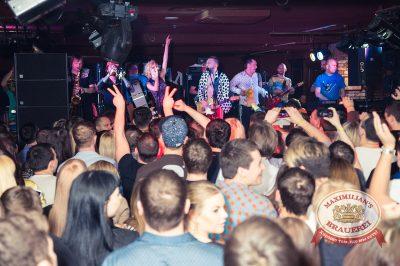 Ленинград в «Максимилианс» Самара, 27 февраля 2014 - Сеть ресторанов «Максимилианс» - 01