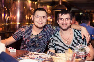 Ленинград в «Максимилианс» Самара, 27 февраля 2014 - Сеть ресторанов «Максимилианс» - 05