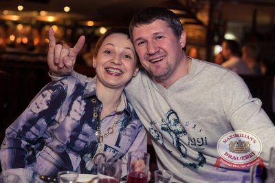 Ленинград в «Максимилианс» Самара, 27 февраля 2014 - Сеть ресторанов «Максимилианс» - 29
