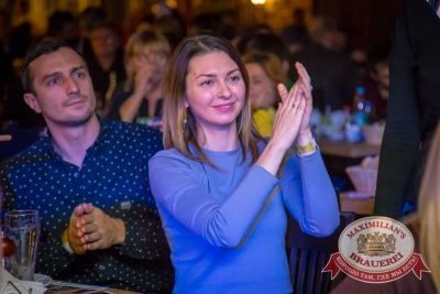 Леонид Агутин в«Максимилианс» Красноярск, 25ноября 2015 - Сеть ресторанов «Максимилианс» - 20