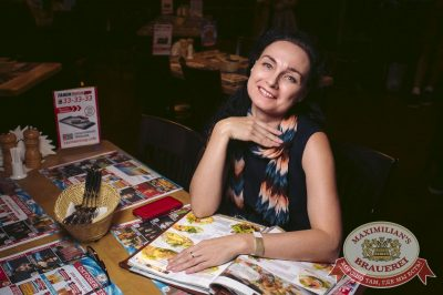 Linda в «Максимилианс» Тюмень, 14 сентября 2017 - Сеть ресторанов «Максимилианс» - 13